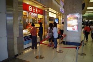 Shop counter of 551 Horai at Kyoto Station