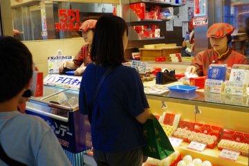 551 Horai at Kyoto Station