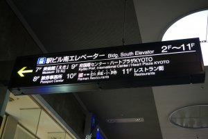 Guide to access from the station to of Kyoto Ramen Koji