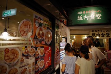 You can order ramen by buying a ticket frrom the vending machine of Kyoto Ramen Koji on the 10th Floor above Kyoto Station