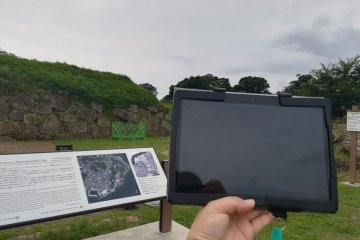 A VR tablet available at Honmaru