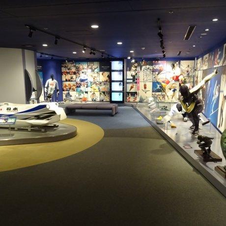 Nagano Olympic Museum