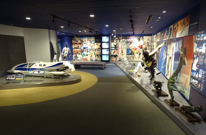 Part of the Nagano Olympic Museum