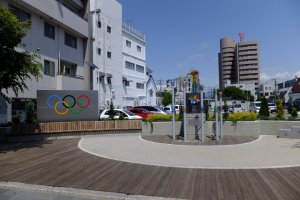 The Nagano Olympic Memorial Park - you can see around the city that the Games were a big deal!
