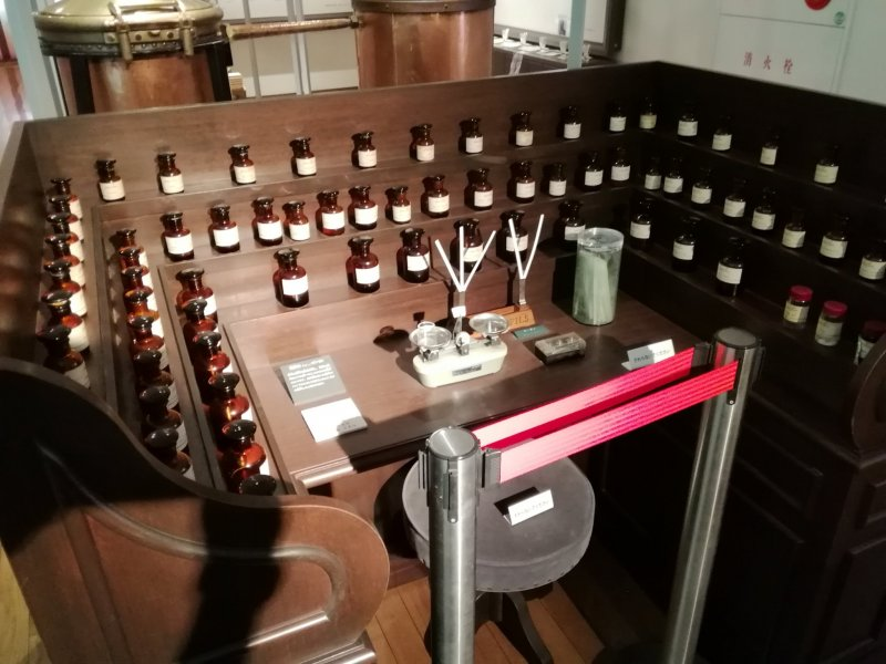 A celebration of scent at the Oita Fragrance Museum