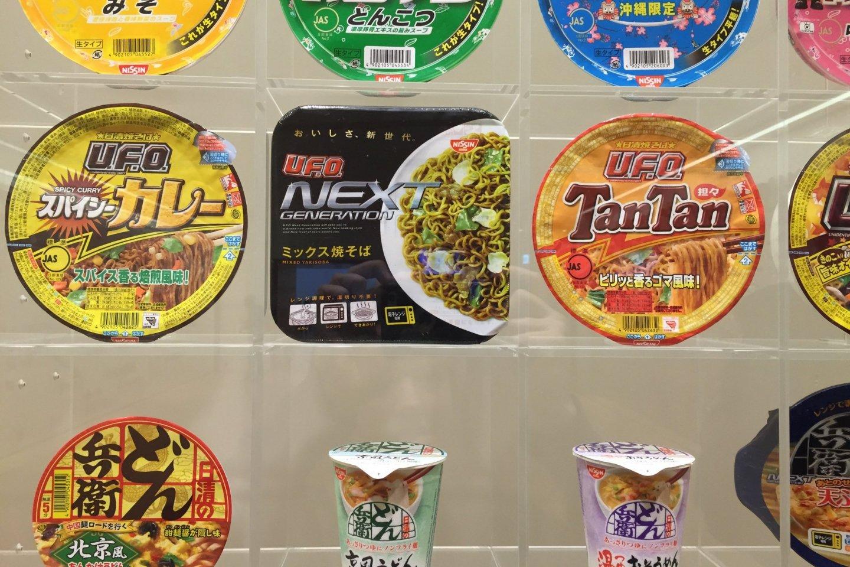 Yokohama\'s Cup Noodle Museum