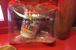 Try your hand at making your own personalized cup noodle!