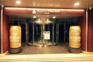 에비스 맥주 박물관도 있어요!