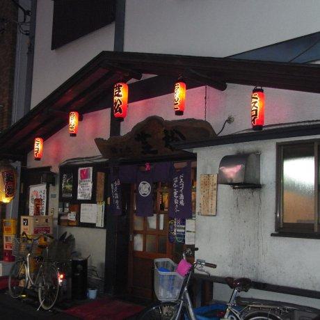 Shibamatsu in Tokyo