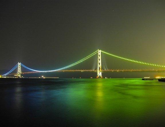 Osaka to Hiroshima: Stop on the Way