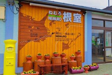 Nemuro Station