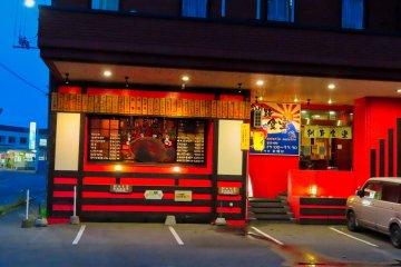 Kushiro Shokudo Bar/Restaurant