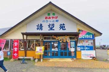 Sei Bou En Restaurant, Cape Nosappu