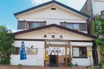 Soba Restaurant, Lake Akan