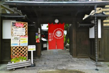 Head inside Beninokura for a coffee at the gorgeous Cafe 990, a restored kimono shop.
