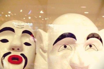 이것은 오호호라는 면. 익살스러운 얼굴. 500년 전통이 있다고 하는 이리오모테시마의 시치라는 축제에 등장