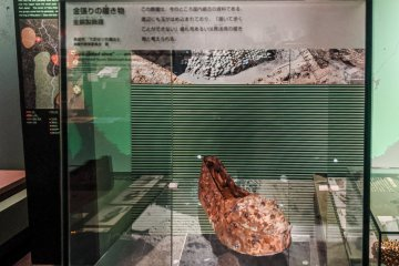 A display of the oldest ornamental shoe in Japan