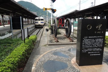 A sign indicating the station beings the Kagoshima Line