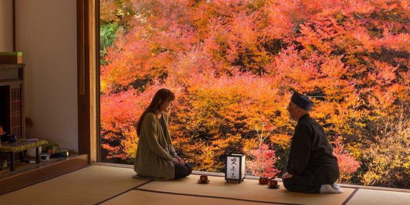 Autumn Leaves of Ankoku-ji, Tajima