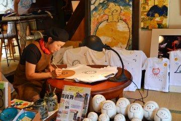 Atelier Miyuki
