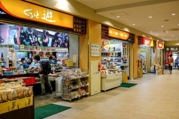 There are various souvenir and retail shops inside the station