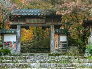 """惣門。正面の額には""""丹丘勝処(たんきゅうしょうしょ)""""の文字"""