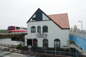 The exterior of the station building