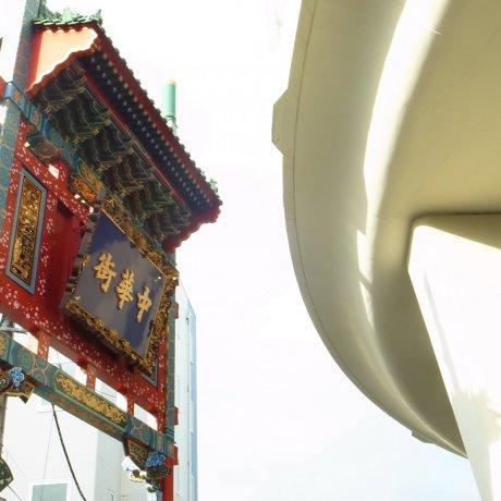 A Short Walk in Yokohama
