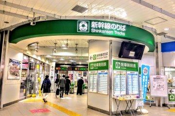 The station is part of the Joetsu Shinkansen line
