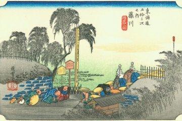 Okazaki Fujikawa Juku