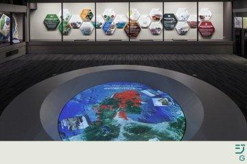 GEORIA: Izu Geopark Museum