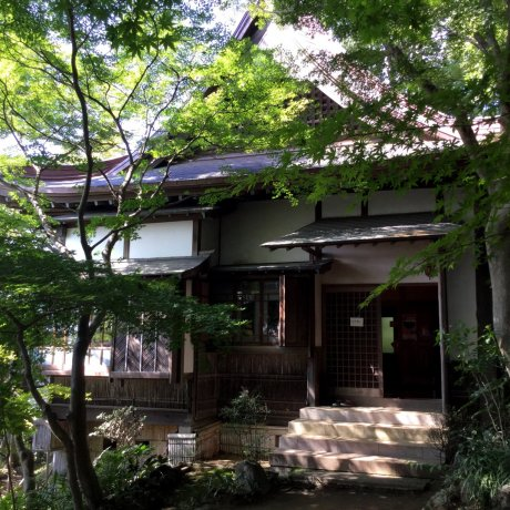 Former Murakawa Villa