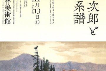 150th Anniversary of Tojiro Oshita