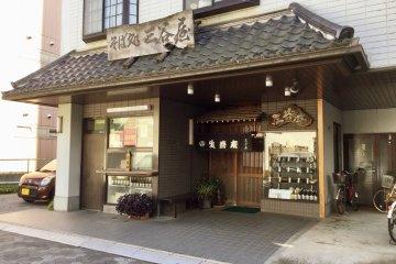 Mitaniya soba's retro shop front