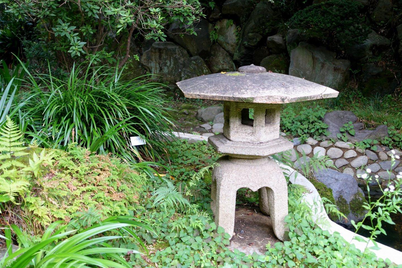 Todoroki Garden
