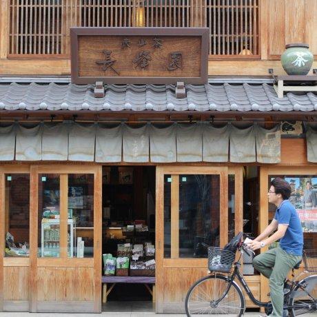 Nagamine-en, Fuda-no-tsuji Branch