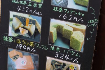 Green tea produce at Nagamine-en