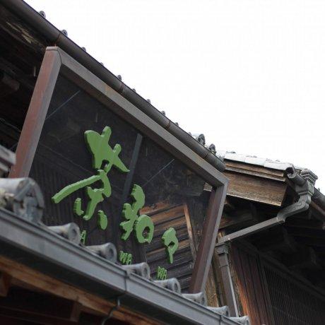 Sawawa, Kawagoe Branch