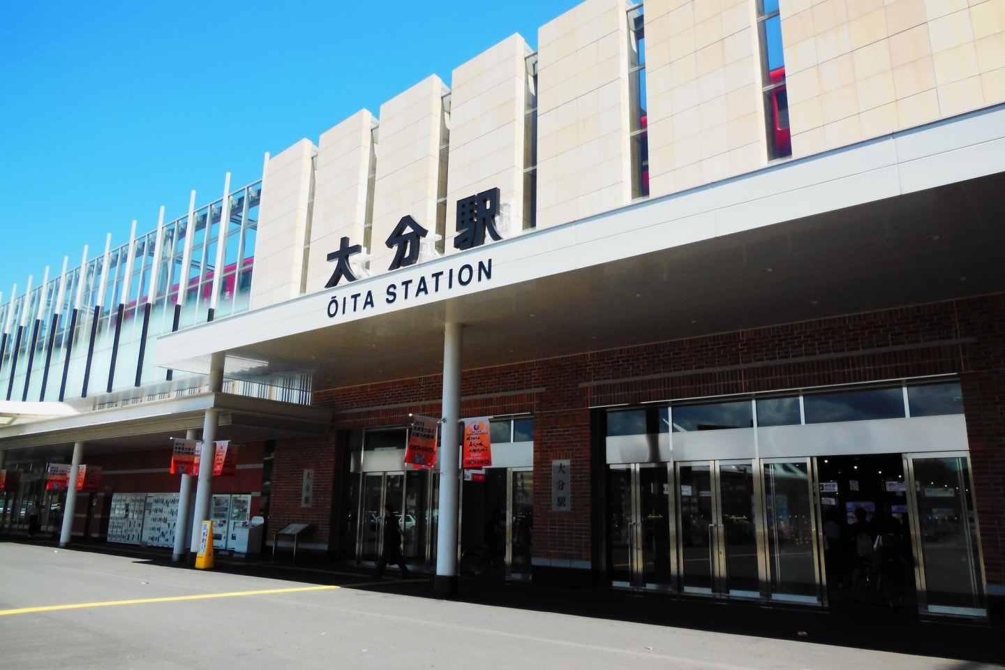 The completely elevated Oita Station