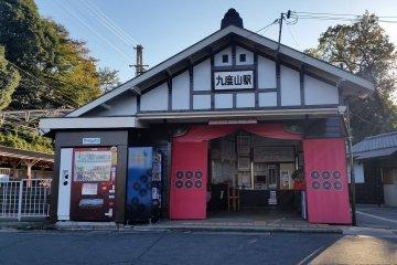 Kudoyama Station