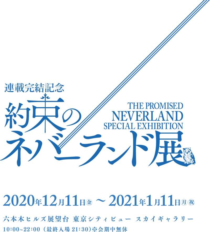 Event flyer details