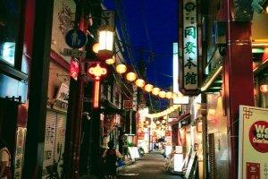 Night time in Yokohama Chinatown