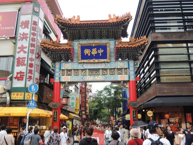 Friendship gate, Yokohama Chinatown