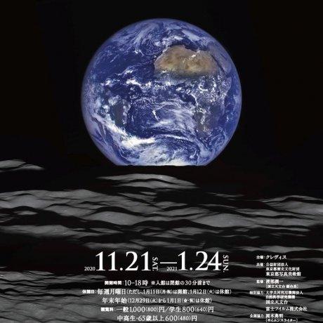 Space Odyssey of 13.8 Billion Light-years