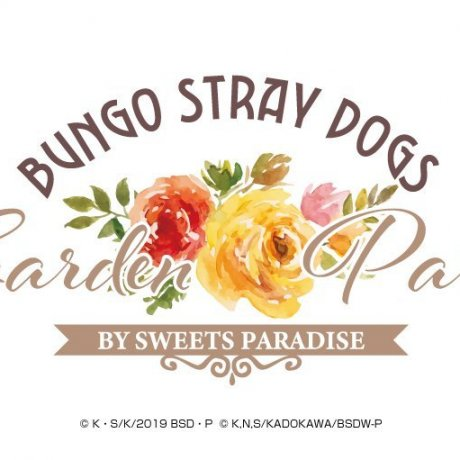 Bungo Stray Dogs Pop-up Cafe