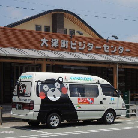 Kumamoto Airport Liner