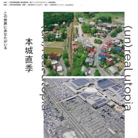Naoki Honjo: (un)real Utopia