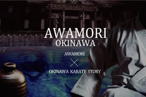 Awamori and Karate