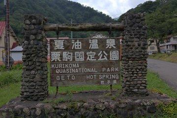 Geto onsen is part of the Kurikoma park