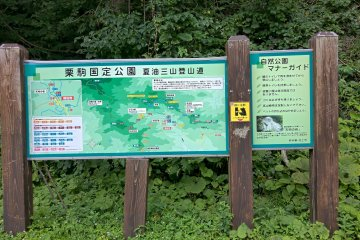 The map of the hikes starting point